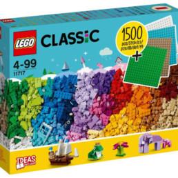 LEGO Classic 11717 Bricks Box