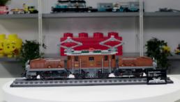 LEGO Crocodile Locomotive Designer Video