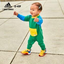 LEGO-Adidas-onesie
