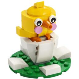 LEGO 30579 Chicken Egg (1)