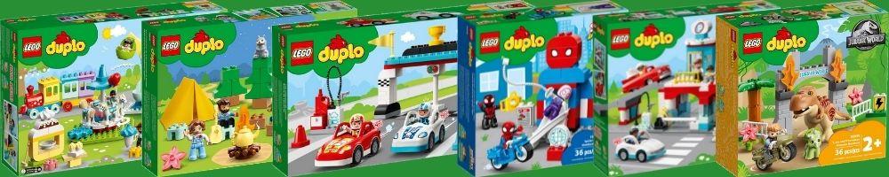 LEGO DUPLO 2HY 2021
